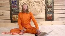 Embedded thumbnail for Мантра. Трансцендентное ядро медитации.